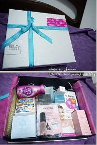 [試用]AZBOX,我的美妝生活盒子❤10月❤
