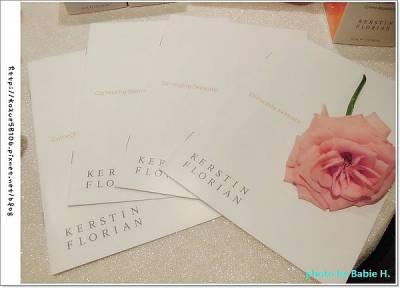 【邀稿】KERSTIN FLORIAN K-Lift逆齡時光機療程 國際級名媛奢華護膚享受