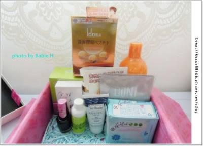 【保養】AZBOX 我的魅影盒子 AMAZING BOX 8月開箱