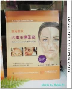 【醫美】我也要有雙眼皮!前傳。京硯醫美