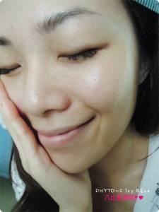 【保養】炎夏補水法寶 創新生技PHYTO-C歐瑪左旋C冰藍保濕嫩白精華液
