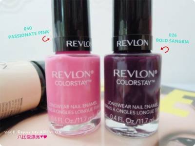 【美妝】REVLON超上鏡柔焦輕盈慕斯 超持色11日指甲油