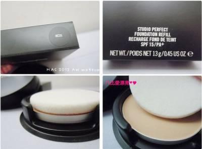 【美妝】充滿潤澤感!MAC全新完美潤澤粉餅超保濕升級版 動感電光眼影