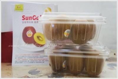 紐西蘭Sungold黃金奇異果~給我們一家人更多的健康美味零負擔