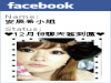 【開箱】GLOSSYBOX5月禮盒❤ 分享