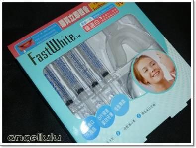 約會前的美白牙齒秘方-牙托式FastWhite™齒速白