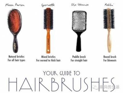 您會用木梳嗎~辣媽告訴您這9種梳子該怎麼用!(超實用轉分享)
