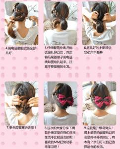 最新韓系浪漫編髮11種,手殘也OK!(好美必收藏)