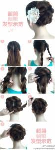 髮型教程】非常簡單的一款花苞頭