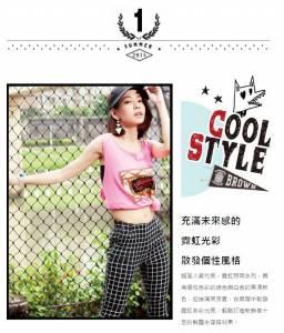 BABY-G率性時尚!玩酷女孩的夏日街頭風
