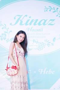 田馥甄Hebe擔任超級店長:少女的夢幻包款 KINAZ ✕ HELLO KITTY 聯名限定款│華研唱片