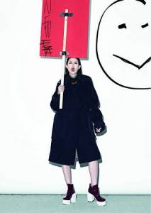 2014 ELLE時裝設計新銳大賞 潛力新生代│ELLE 她雜誌