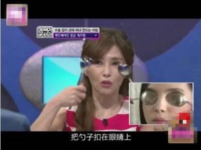 母親用手為女兒「整容」 用勺子做雙眼皮 拳頭打造尖下巴,接下來的畫面讓我震驚了!