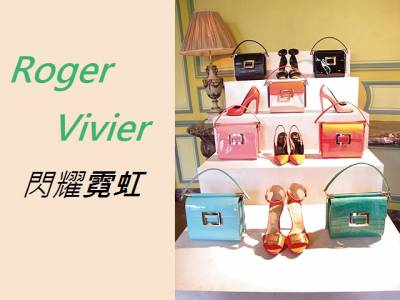 Roger Vivier 閃耀霓虹