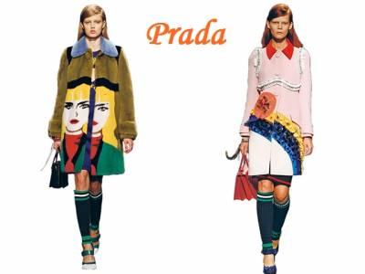Prada 現代女戰士