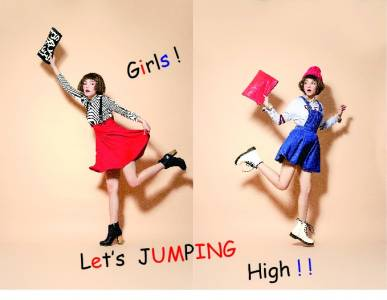 吊帶的萬能傳說!Let's Jumping High