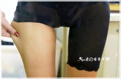 【穿搭】環繞包覆打造S下盤尺寸 婭薇恩~日夜兩用自體調校美尻專科內塑褲