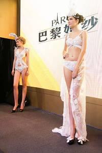 比基尼婚紗照將成流行風潮