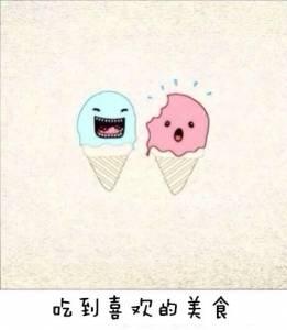 其實,所有人想要的幸福就這麼簡單!!