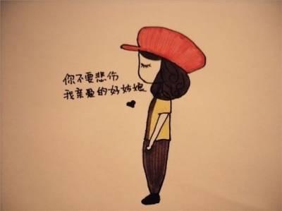 哭泣,不代表脆弱,只因堅強了太久。