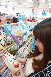 【美妝】康是美優惠商品省很大~Yahoo奇摩美妝大賞得獎商品