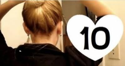 10個簡單,快速日常髮型