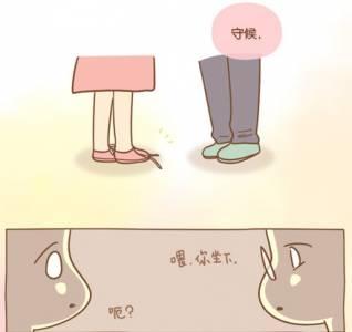 到底什麼是幸福?這篇漫畫告訴你! 組圖
