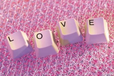 戀愛攻略:如何讓你愛的人愛上你