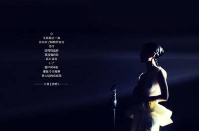 謝霆鋒心中最愛是王菲的7個「證據」! (這才是真愛阿..看完我都哭了!)