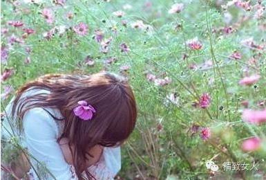 女孩!不要把別人對你的拋棄,變成自己對自己的放棄