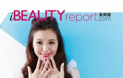 彩妝師 美妝部落客偷偷告訴妳!「最愛用♥物超所值的開架美妝品」調查....│美周報