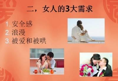 夫妻婚姻想長久,必須互相滿足這些需求❤