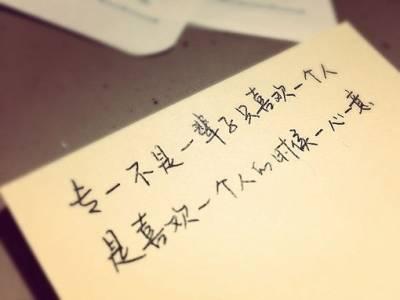 一個深愛你的人為你改變,那是因為他愛你