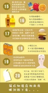 20個皮膚衰老的驚人事實,你知道嗎?