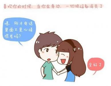 女生喜歡上一個男生時的心情,有點甜蜜有點傻!(漫畫)