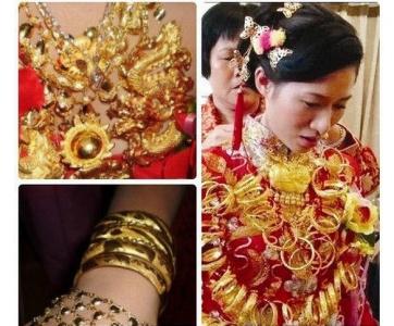 超誇張!中國土豪女兒結婚嫁妝五公斤金飾連身掛,亮點在最後一張! ...