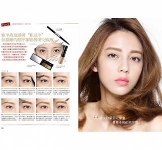 畫了眉:畫對人就紅了。6種臉型×8種修眉法+33種眉型,畫出完美妝容你也做得到。