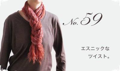 冬天到了!這59種絲巾圍法,一定有你喜歡的!