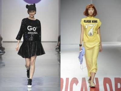 你丟了你的短上衣嗎?別扔......2015首爾春夏時裝周10大趨勢│Styletc樂時尚