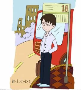 7招幫你告別曖昧,直接升格為男朋友!!