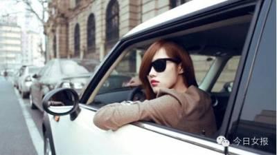 笑話!她想坐在BMW裡哭,我就得給她讓座嗎