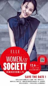 全球女性快樂指數大調查│ELLE 她雜誌