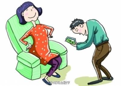 女人一定要管錢的5個理由!
