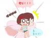 很火的老婆老公漫畫~~滿滿都是愛~~~!難怪那麼多人想要結婚..