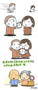 PIE手記>>>懂得愛