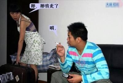 兩口子吵架,看到第六張圖片你會笑,但笑後你會沉默!