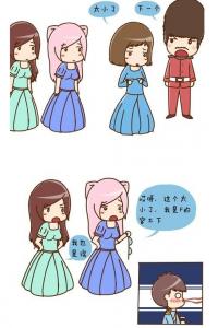 如果灰姑娘是這樣被後母虐待...