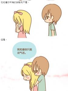一個女孩從15歲到25歲的愛情體會 太中肯了!看到心酸流淚