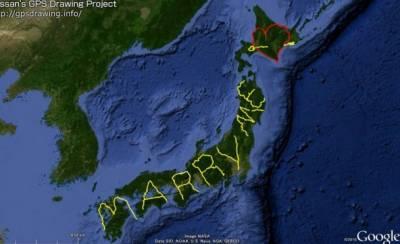 日本史上最大求婚:沒有豪宅,沒有鈔票,他竟然用180天做到了100分的求婚