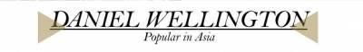 來自瑞典的穿搭神器Daniel Wellington 亞洲部落客圈吹起北歐極簡風